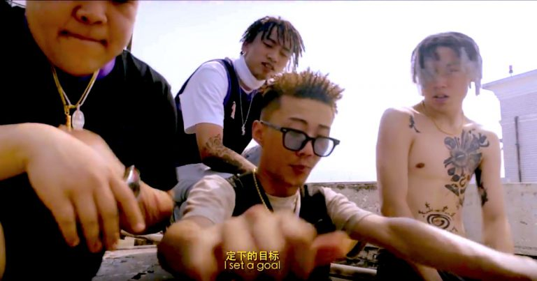 Higher Brothers – Steph Curry // Video