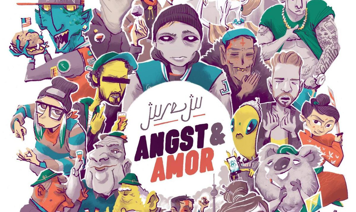 Juse Ju_Angst&Amor_cover