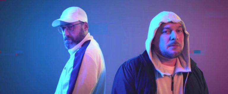 Savas & Sido feat. Nico Santos – Haie // Video
