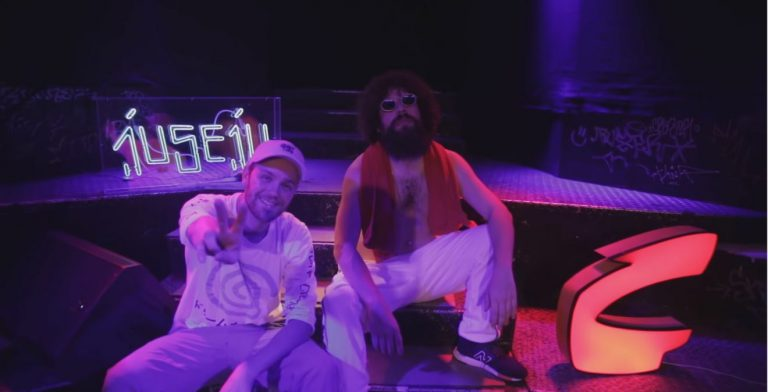 Juse Ju feat. Curly – S.D.W.A (prod. Enaka) // Video